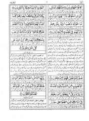 Download & Streaming : Muhammad Umar Chand Favorites : Internet Archive