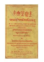 Kitab Bahrul Mazi Pdf