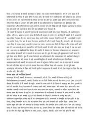 maa kali mantra hindi pdf