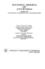 Download & Streaming : tirumala reddy Favorites : Internet Archive