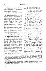 Community texts free books free texts free download borrow mishkat ul masabih english volume 3 pdf fandeluxe Choice Image