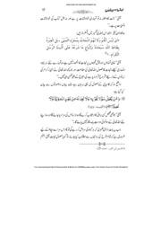 Community texts free books free texts free download borrow abdulkhaliq visit alhamdulillah libraryspotpdf fandeluxe Choice Image
