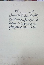 Community texts free books free texts free download borrow qaseeda naal shareef in arabic fandeluxe Choice Image