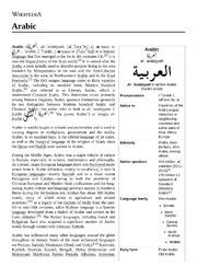 LINK Sumusul Envar Ve Kunuzul Esrar enwiki-Arabic-20200723